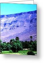 Atlas Mountains 46 Greeting Card