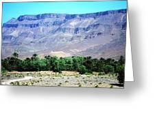 Atlas Mountains 47 Greeting Card
