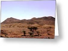 Atlas Mountains 48 Greeting Card