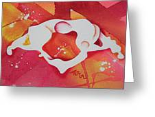 Atlas S To I View Greeting Card