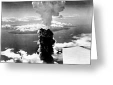 Atomic Burst Over Nagasaki Greeting Card