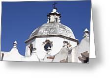 Atotonilco Hidalgo Mexico Greeting Card