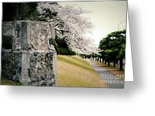 Atsugi Pillbox Walk  B Greeting Card