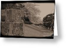 Atsugi Pillbox Walk  C1 Greeting Card