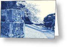Atsugi Pillbox Walk  E1 Greeting Card