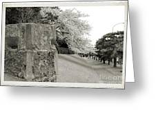 Atsugi Pillbox Walk  F Greeting Card