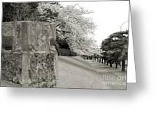 Atsugi Pillbox Walk  F1 Greeting Card
