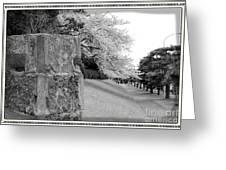 Atsugi Pillbox Walk  H Greeting Card