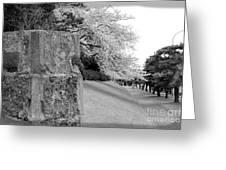 Atsugi Pillbox Walk  H1 Greeting Card