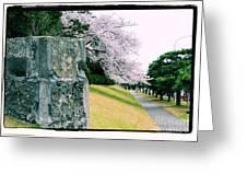 Atsugi Pillbox Walk  I Greeting Card