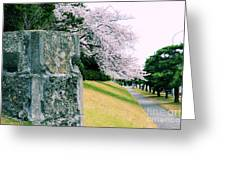 Atsugi Pillbox Walk  I1 Greeting Card
