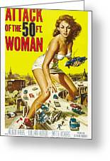 Attack Of The 50 Ft Woman Poster Greeting Card