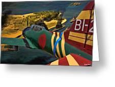 Attack On Battleship Row Greeting Card