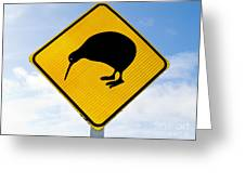 Attention Kiwi Crossing Road Sign Greeting Card
