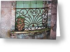 Au Balcon Greeting Card