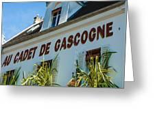 Au Cadet De Gascogne Greeting Card