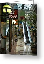 Auckland Shopping Mall Greeting Card
