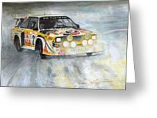 1985 Audi Quattro S1 Greeting Card