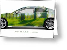 Audi S5 Coupe Mississippi Fort Cobun  Greeting Card
