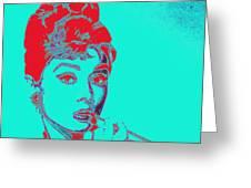 Audrey Hepburn 20130330v2p128 Square Greeting Card