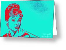 Audrey Hepburn 20130330v2p128 Greeting Card