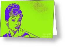 Audrey Hepburn 20130330v2p38 Greeting Card