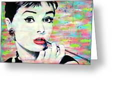 Audrey Hepburn Art Breakfast At Tiffany's Greeting Card