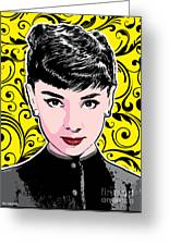 Audrey Hepburn Pop Art Greeting Card