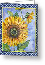 Audrey's Sunflower With Boarder Greeting Card