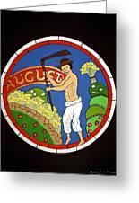 August - Threshing Wheat Greeting Card