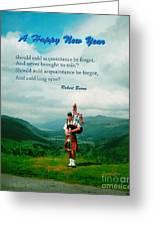 Auld Lang Syne Greeting Card