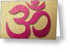 Aum Or Om Symbol Greeting Card