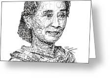 Aung San Suu Kyi Greeting Card