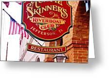 Auntie Skinner's  Riverboat  Club Greeting Card