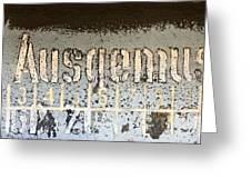 Ausgemustert Sign On Nazi Railway Car Greeting Card