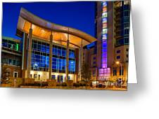 Austin Music Hall Greeting Card