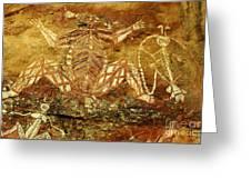 Australia Ancient Aboriginal Art 1 Greeting Card