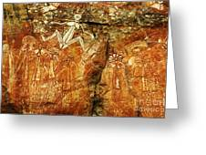 Australia Ancient Aboriginal Art 2 Greeting Card