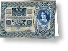 Austria Banknote, 1902 Greeting Card