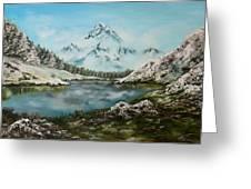 Austrian Lake Greeting Card