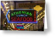 Authentic Lunch Seafood Greeting Card