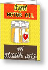 Auto Parts Sign Greeting Card