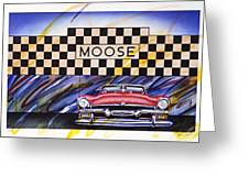 Automart Greeting Card