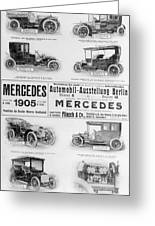 Automobile Ad, 1905 Greeting Card