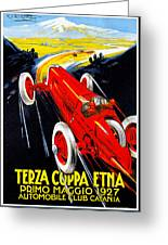 Automobile Club Catania Greeting Card
