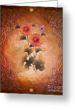 Autumn Blooming Mum Greeting Card