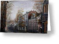 Autumn Came To The City. Greeting Card