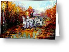 Autumn Carriage Greeting Card