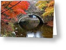 Autumn Color And Old Stone Arched Greeting Card