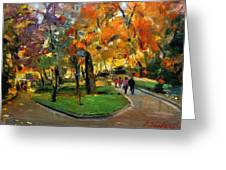 Autumn Colors - Lugano Greeting Card